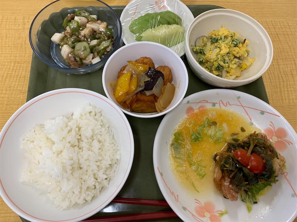 f:id:matsumo_saga:20200620183951j:image