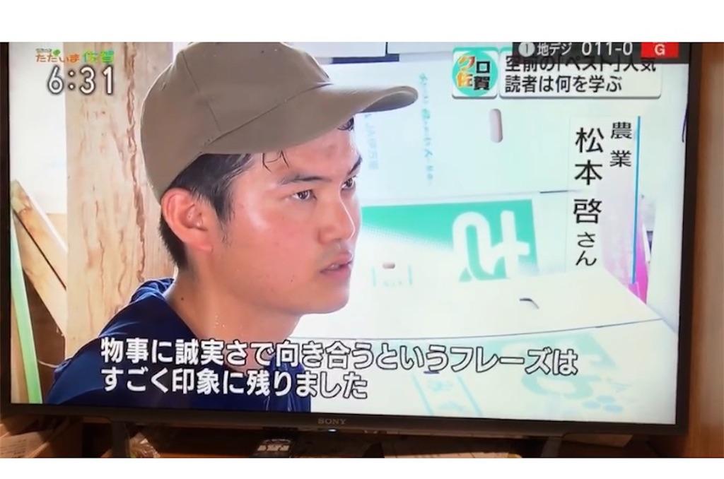 f:id:matsumo_saga:20200625211023j:image