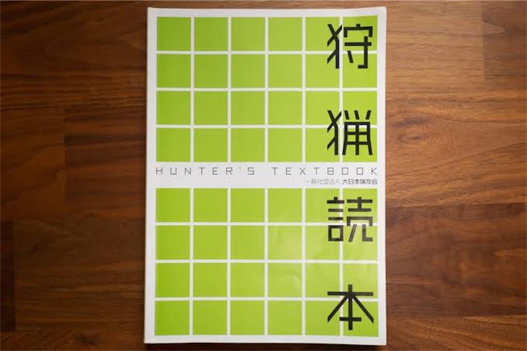 f:id:matsumo_saga:20200716203633j:image
