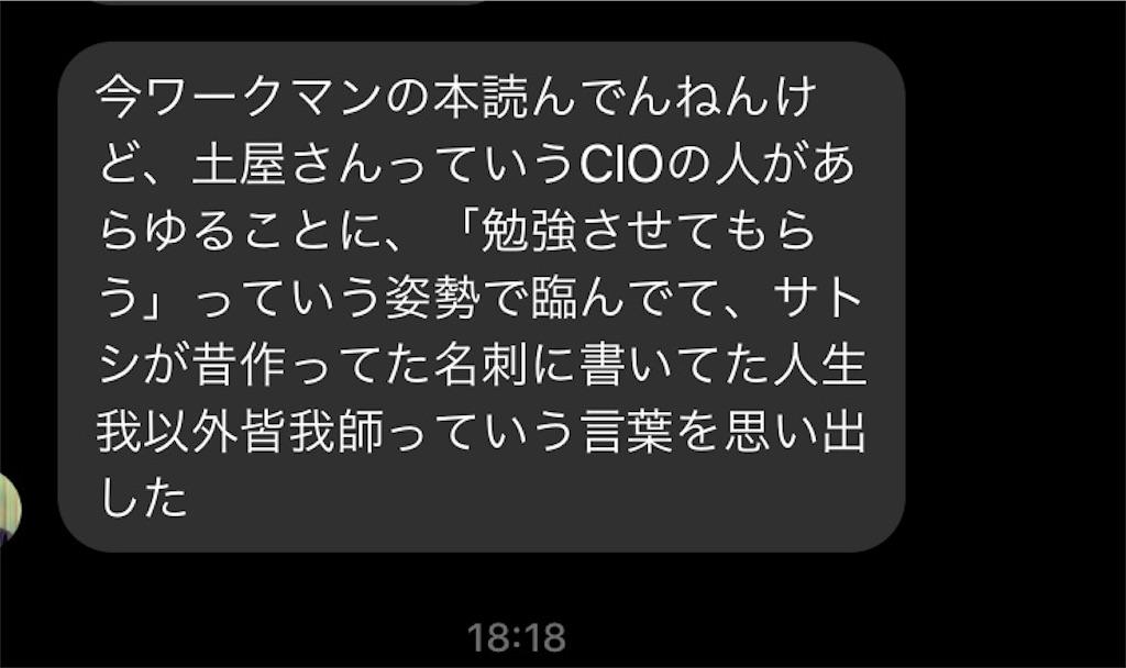 f:id:matsumo_saga:20200717223119j:image