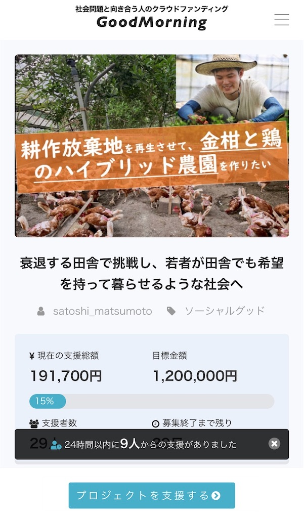 f:id:matsumo_saga:20200828224148j:image