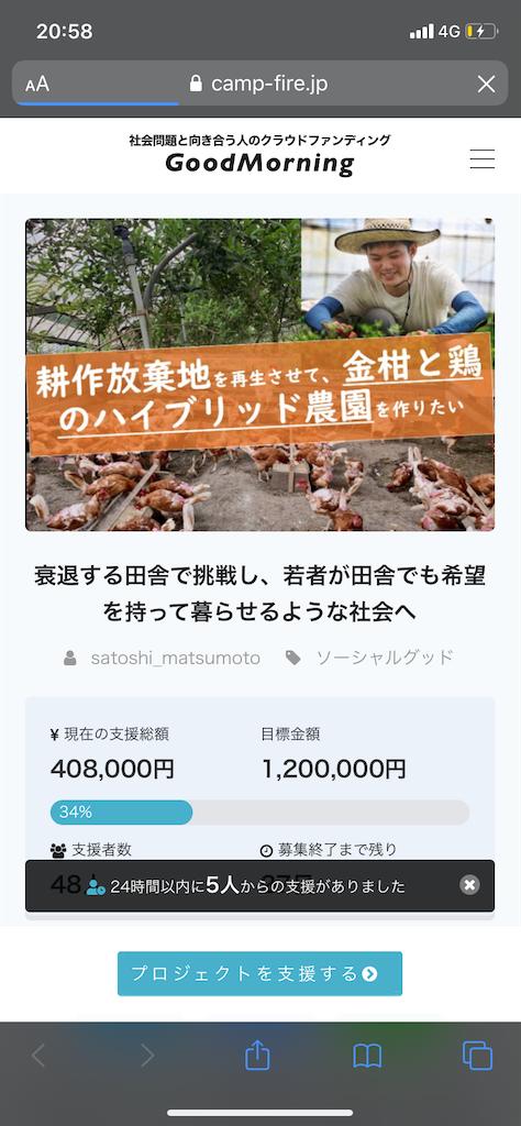 f:id:matsumo_saga:20200830205905p:image