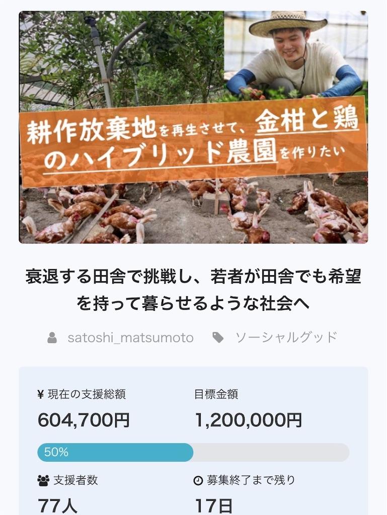 f:id:matsumo_saga:20200909132859j:image
