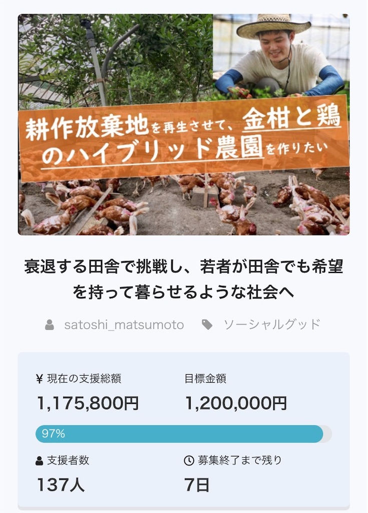 f:id:matsumo_saga:20200919071029j:image