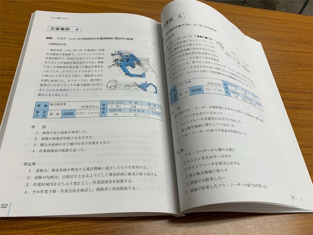 f:id:matsumo_saga:20200924095934j:image