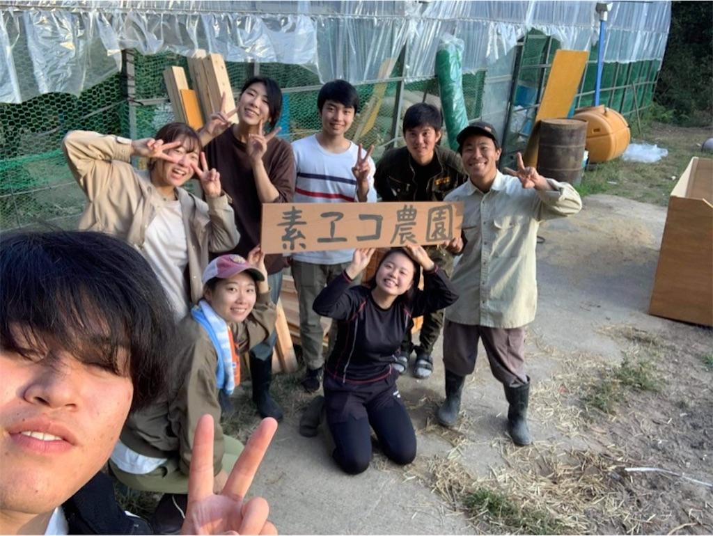 f:id:matsumo_saga:20201106061931j:image
