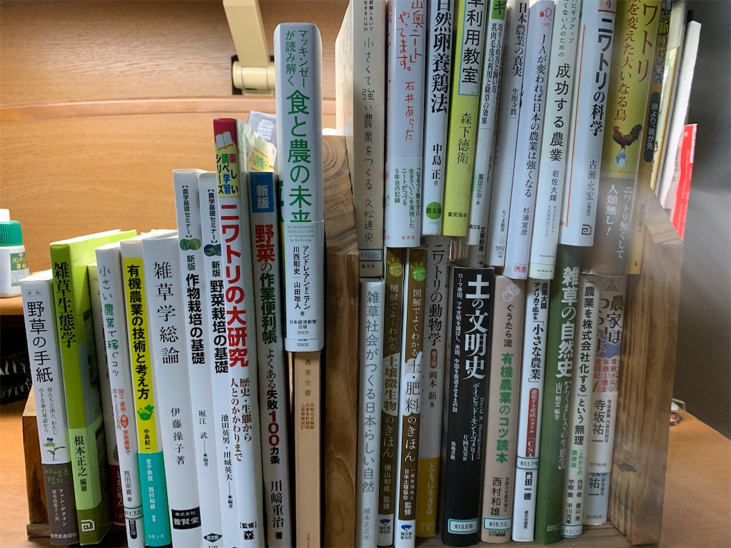 f:id:matsumo_saga:20201119191938j:image