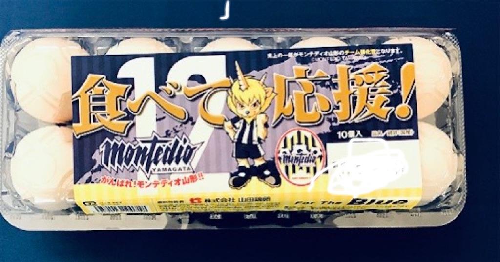 f:id:matsumo_saga:20201125230816j:image