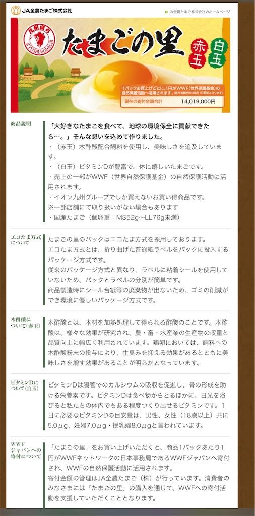 f:id:matsumo_saga:20201125231439j:image