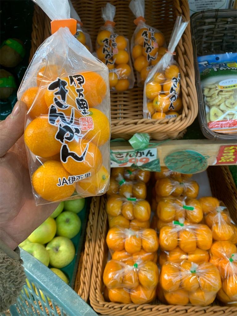 f:id:matsumo_saga:20201223232017j:image