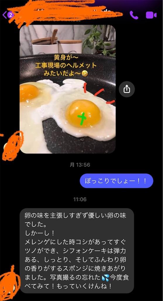 f:id:matsumo_saga:20210112213121j:image