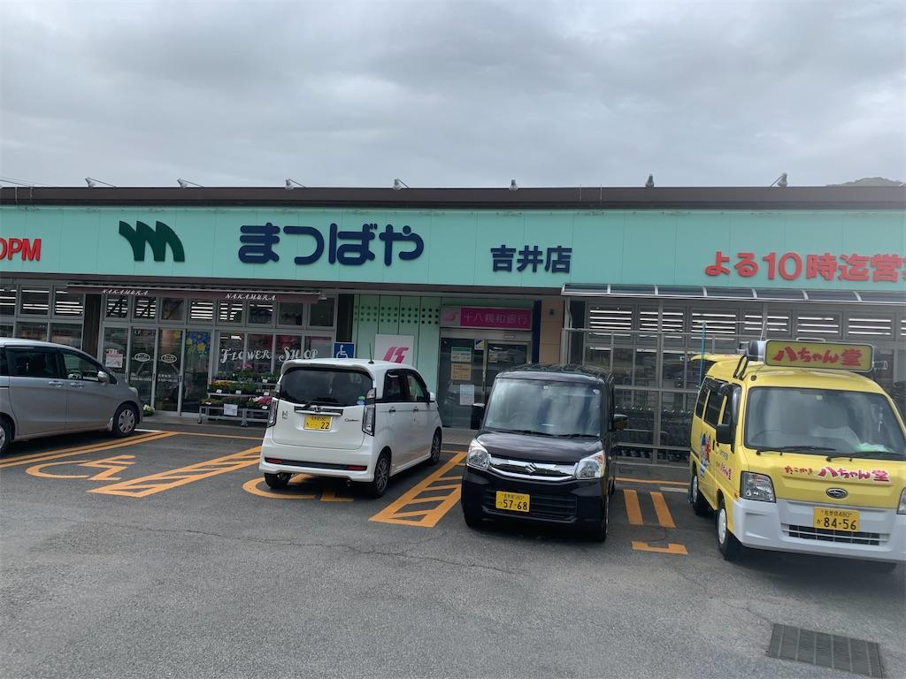 f:id:matsumo_saga:20210420222345j:image