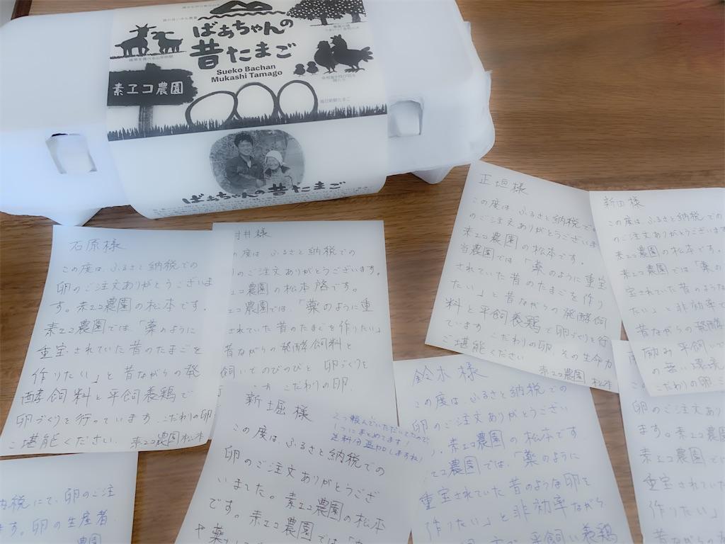 f:id:matsumo_saga:20210608131647j:image