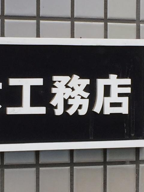 f:id:matsumoto-326-345:20170612083401j:plain