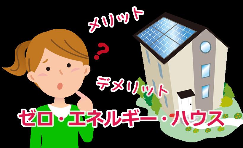 f:id:matsumoto-326-345:20170904200827p:plain