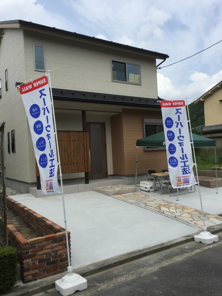 f:id:matsumoto-326-345:20171012090718j:plain
