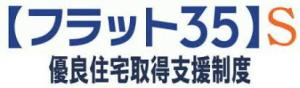 f:id:matsumoto-326-345:20180120155549j:plain