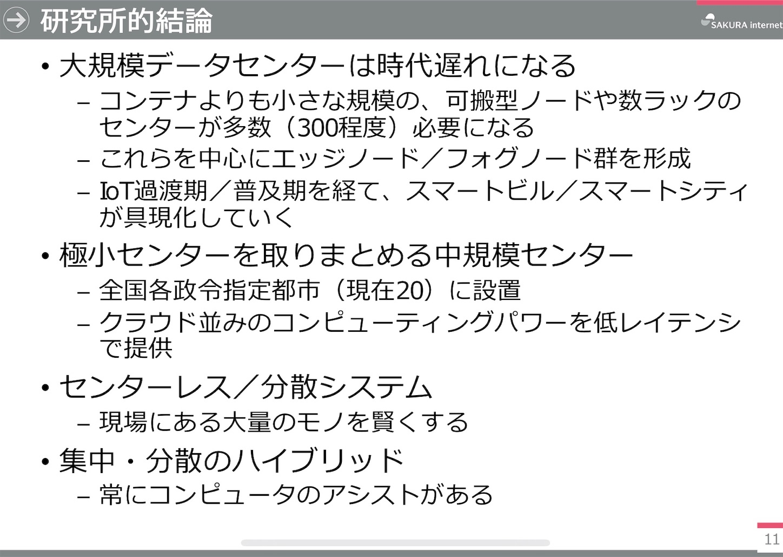 f:id:matsumoto_r:20190209201255j:image