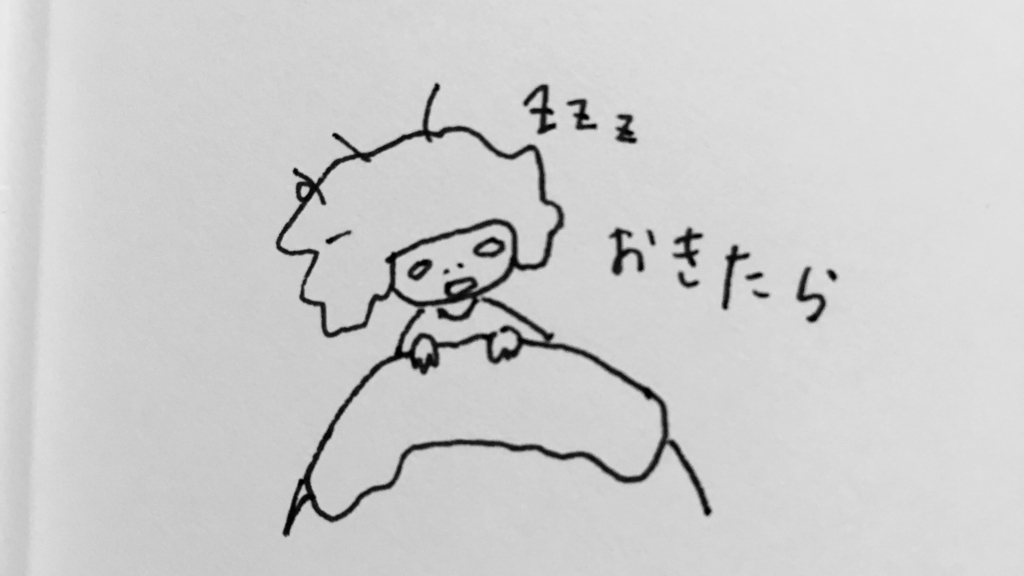 f:id:matsumoto_ten:20161121174812j:plain