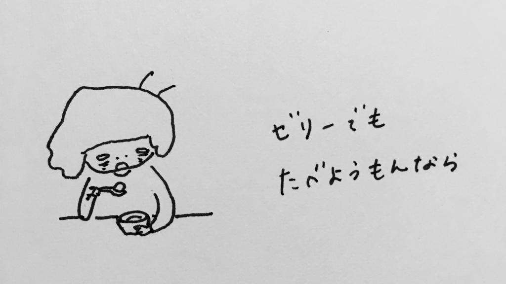 f:id:matsumoto_ten:20161121174941j:plain