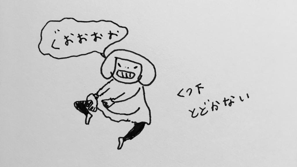 f:id:matsumoto_ten:20161121175645j:plain