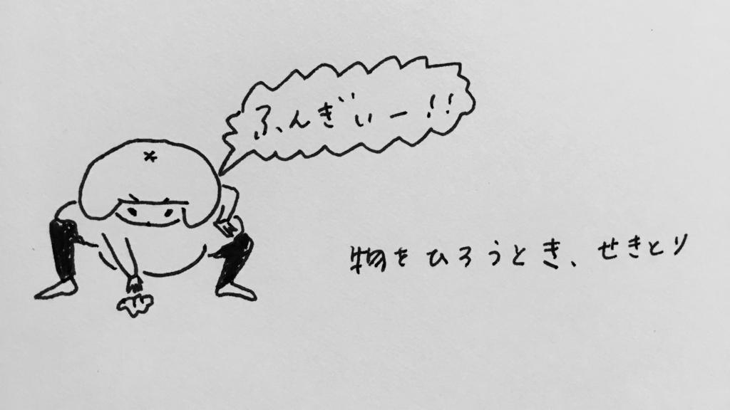 f:id:matsumoto_ten:20161121175718j:plain