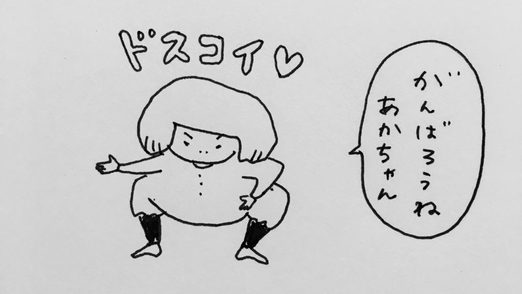 f:id:matsumoto_ten:20161121175936j:plain