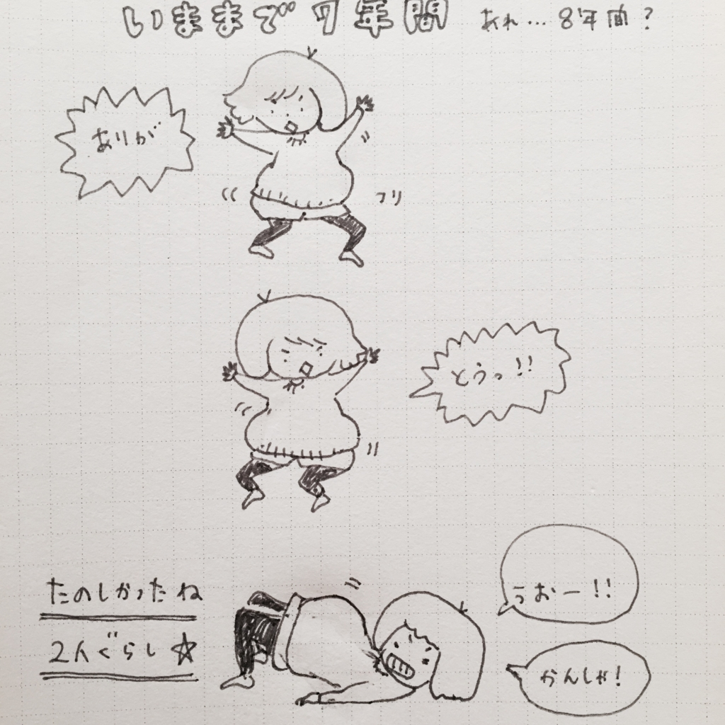 f:id:matsumoto_ten:20161201171240j:plain