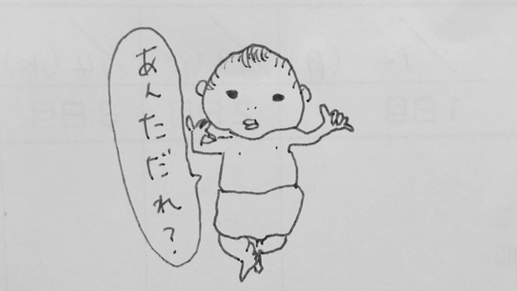 f:id:matsumoto_ten:20161212204526j:plain