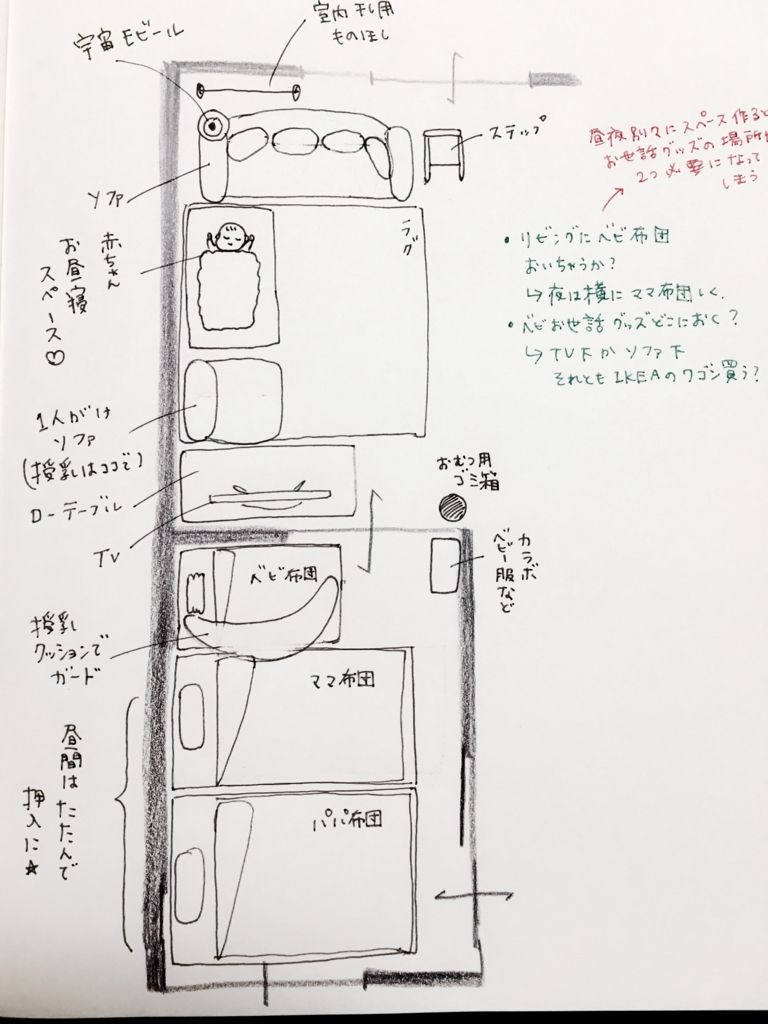 f:id:matsumoto_ten:20170103130450j:plain