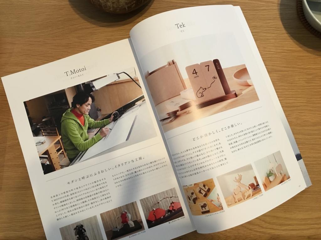 f:id:matsumoto_ten:20170205223643j:plain