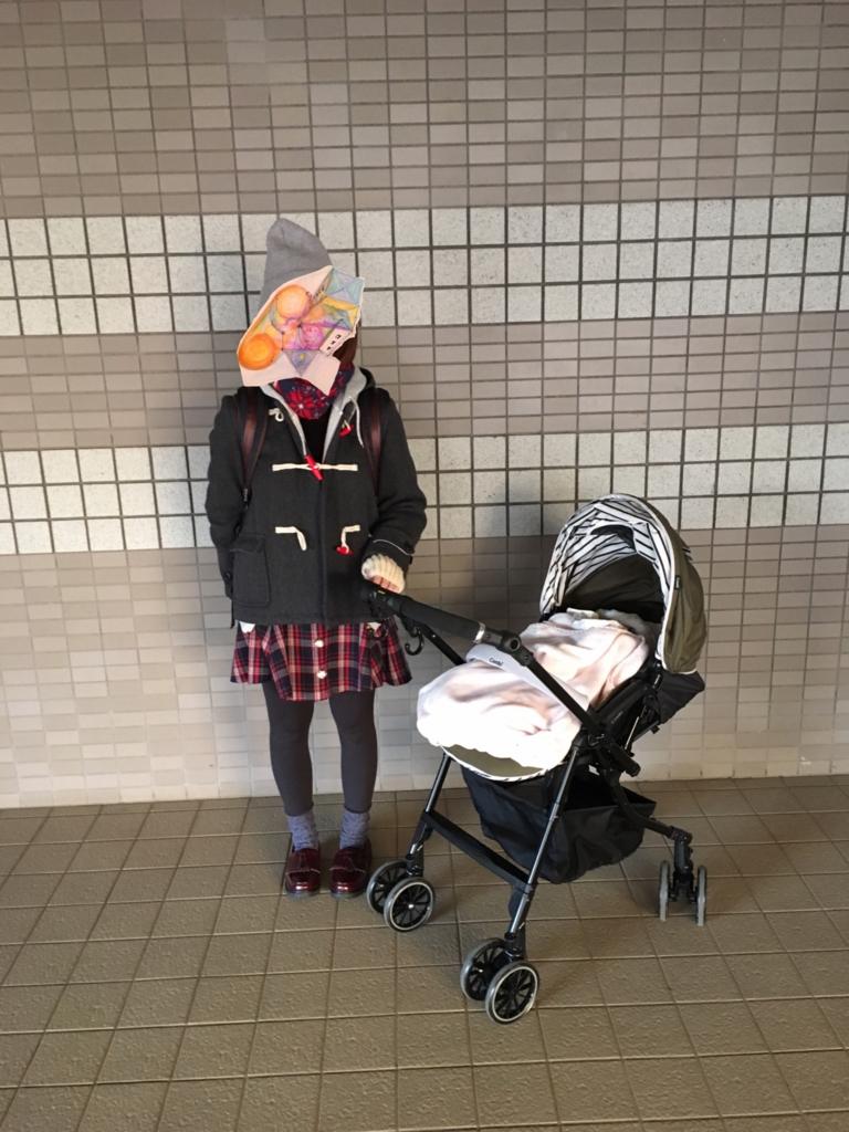 f:id:matsumoto_ten:20170211200127j:plain