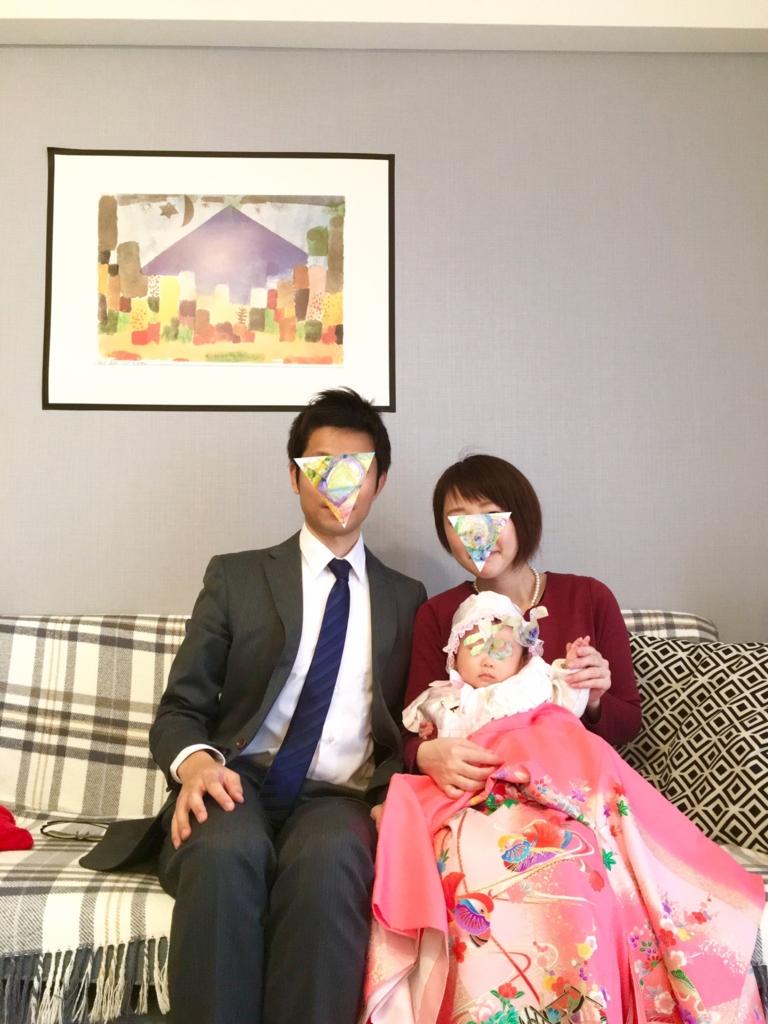 f:id:matsumoto_ten:20170320073102j:plain