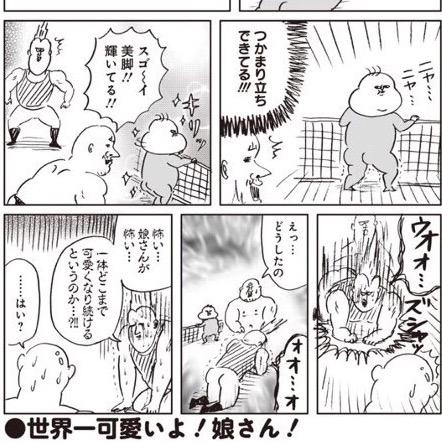 f:id:matsumoto_ten:20170324002251j:plain