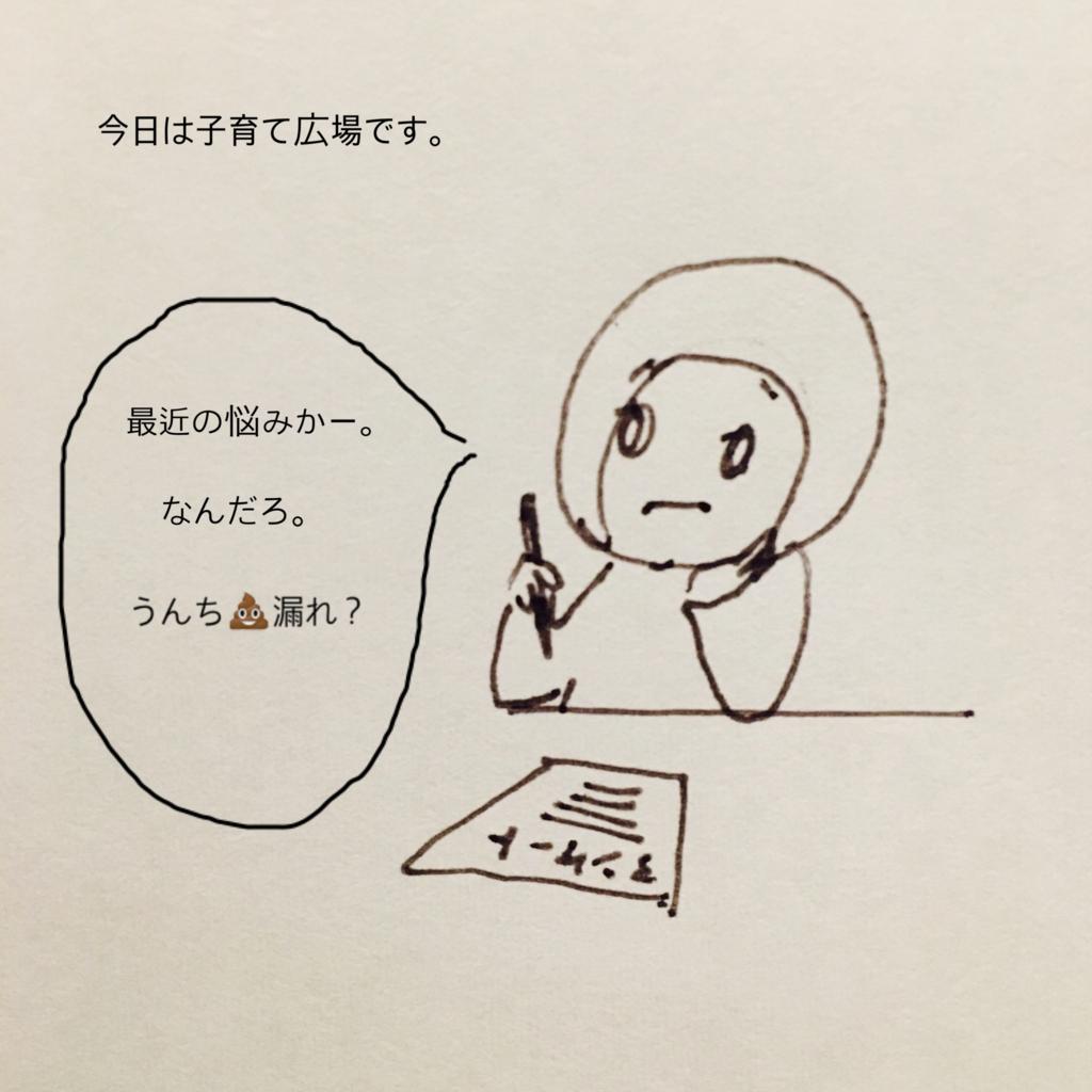 f:id:matsumoto_ten:20170502201919j:plain