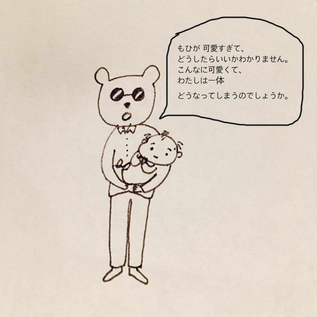 f:id:matsumoto_ten:20170502202046j:plain