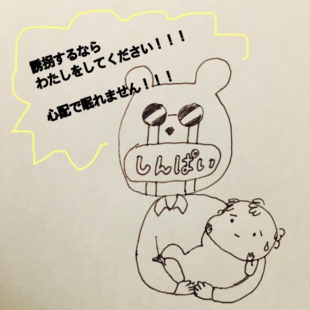f:id:matsumoto_ten:20170502202211j:plain