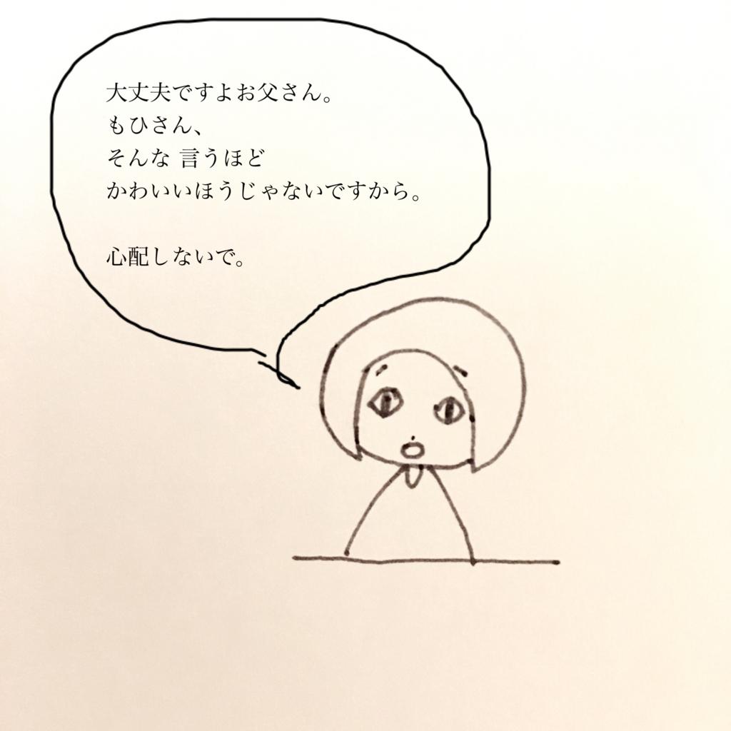 f:id:matsumoto_ten:20170502202228j:plain