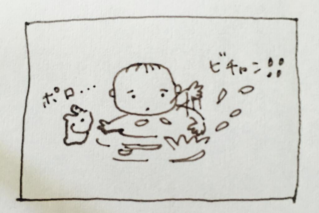 f:id:matsumoto_ten:20170518122906j:plain