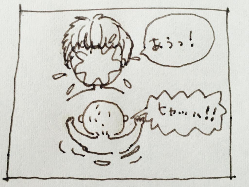 f:id:matsumoto_ten:20170518122939j:plain