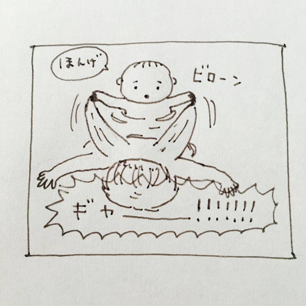 f:id:matsumoto_ten:20170518123023j:plain