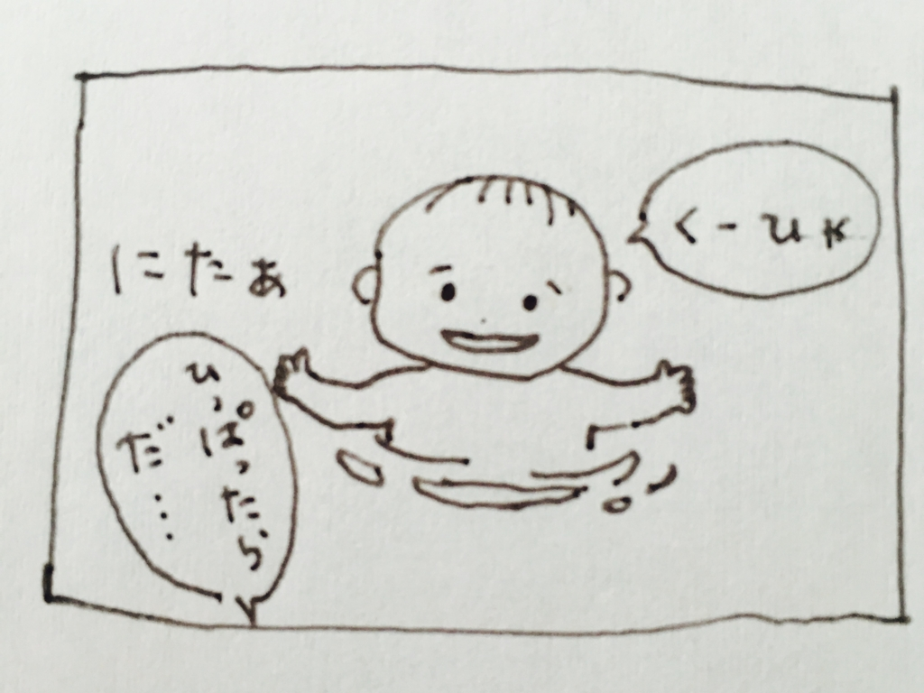 f:id:matsumoto_ten:20170518123102j:plain