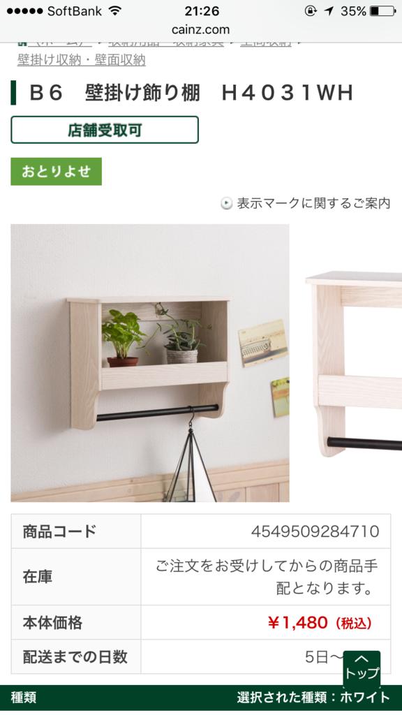 f:id:matsumoto_ten:20170601160306p:plain