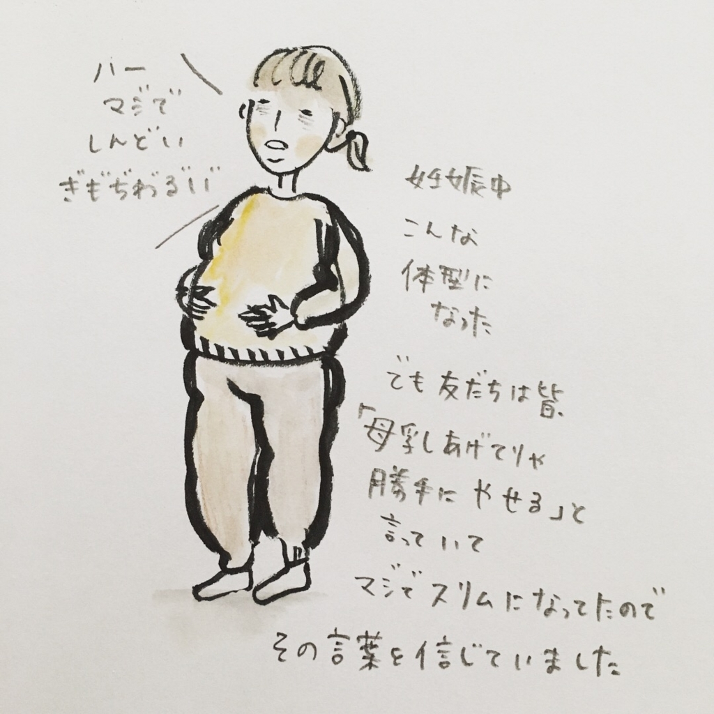 f:id:matsumoto_ten:20170722074224j:plain