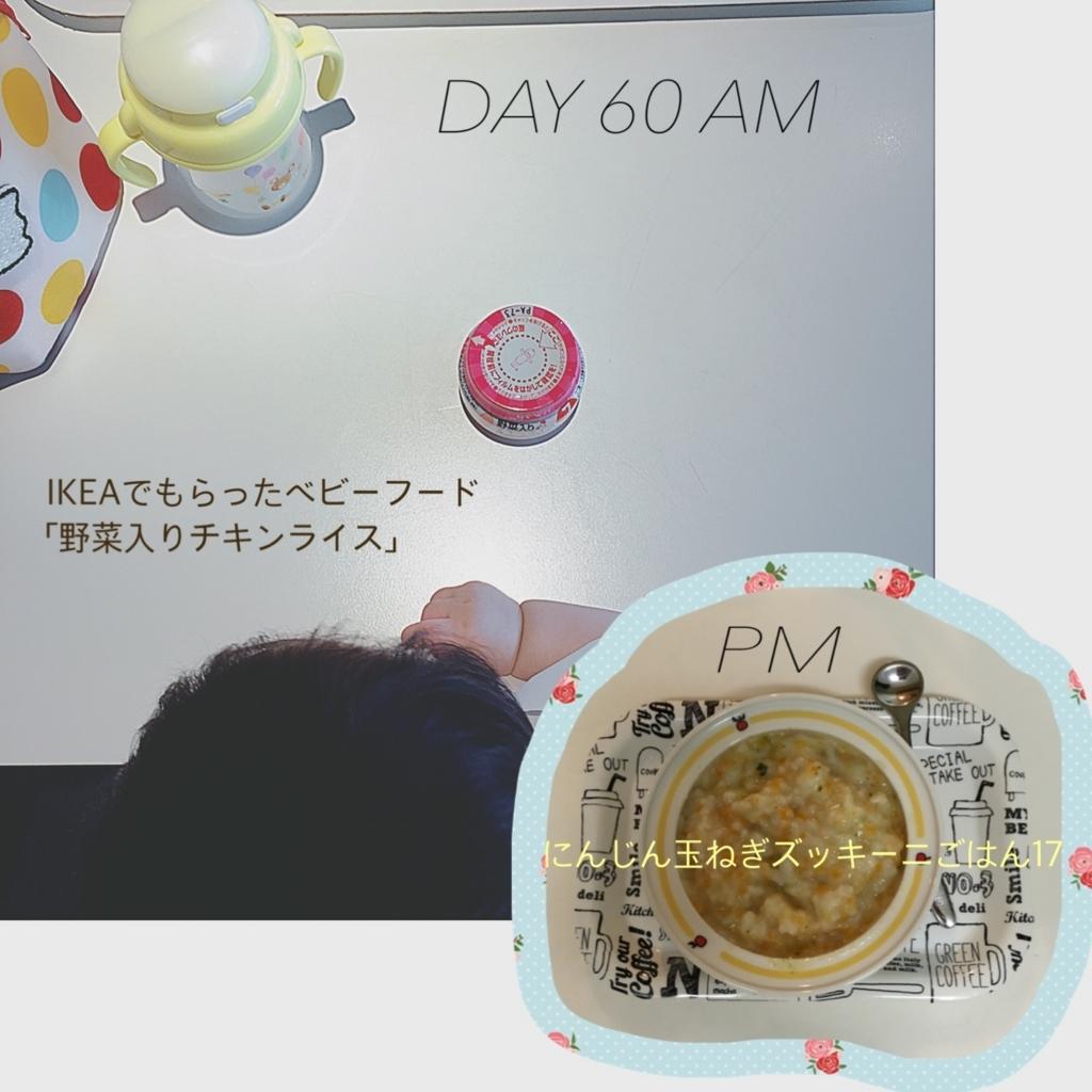 f:id:matsumoto_ten:20170725221709j:plain