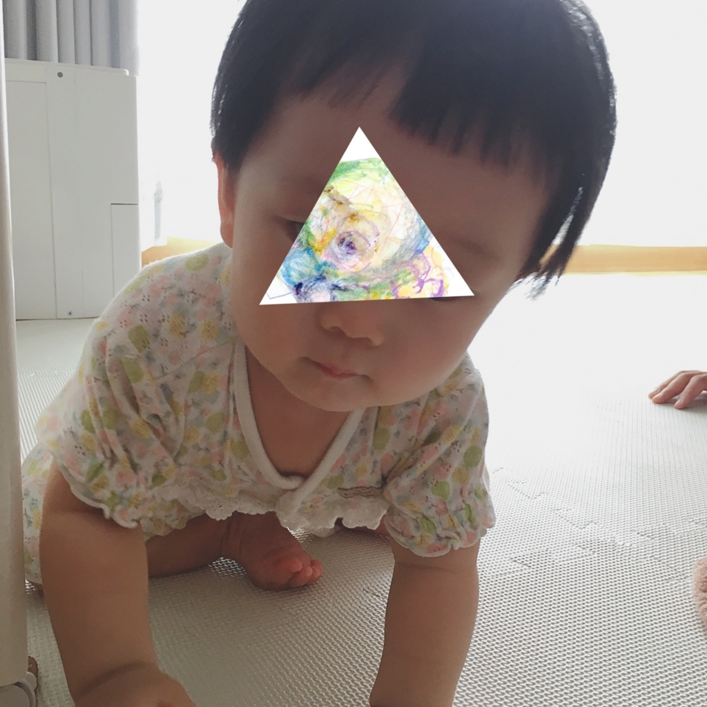 f:id:matsumoto_ten:20170814003022j:plain