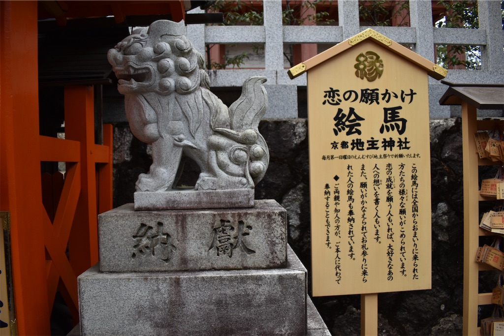 f:id:matsumotoyusuke:20201104115052j:image