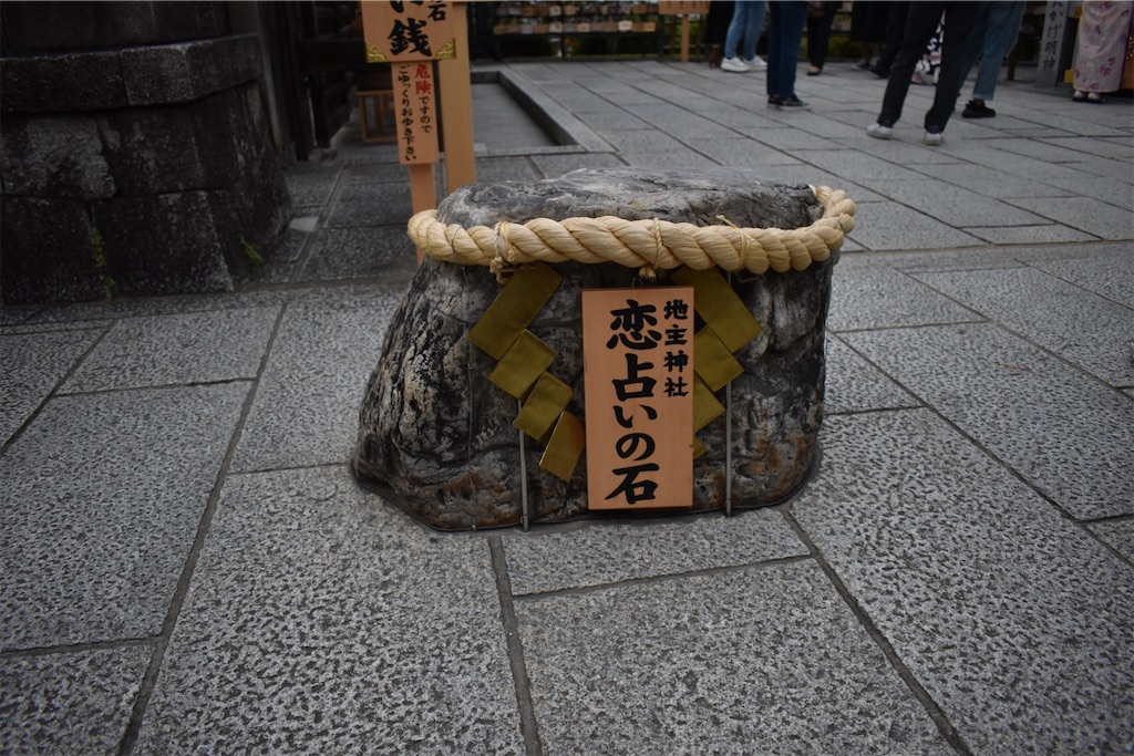 f:id:matsumotoyusuke:20201104115113j:image