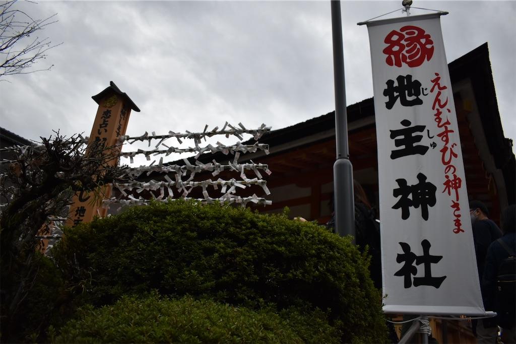 f:id:matsumotoyusuke:20201104115116j:image