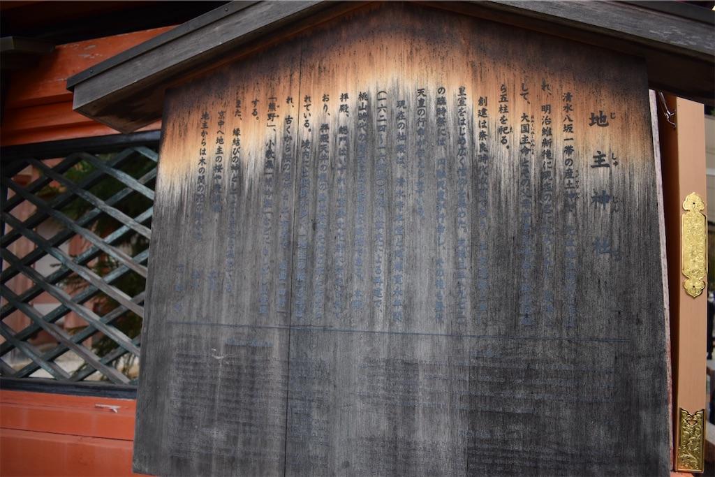 f:id:matsumotoyusuke:20201104115134j:image